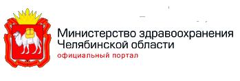 talon.zdrav74.ru — Запись на прием к врачу — Челябинская область